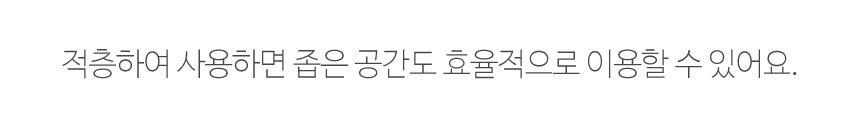 1단아크릴화장솜정리함 - 시나몬샵, 6,200원, 정리/리빙박스, 소품정리함
