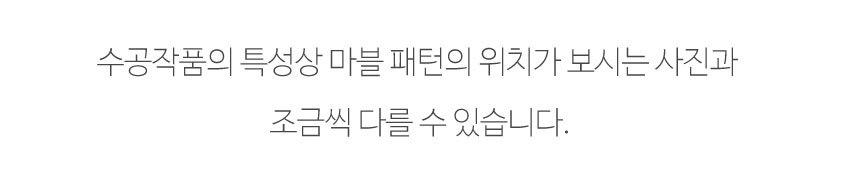쥬얼리 반지홀더 소 - 시나몬샵, 13,900원, 보관함/진열대, 주얼리진열대