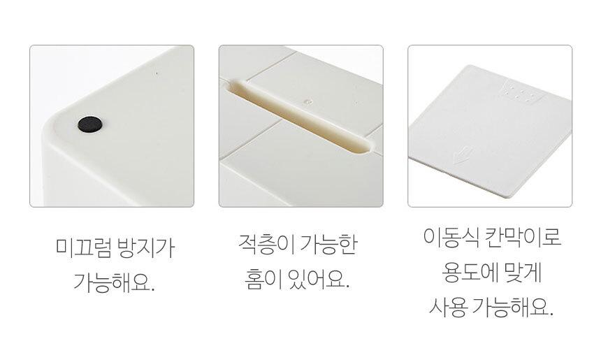 핸들스택수납함 - 지라프, 19,300원, 정리/리빙박스, 소품정리함