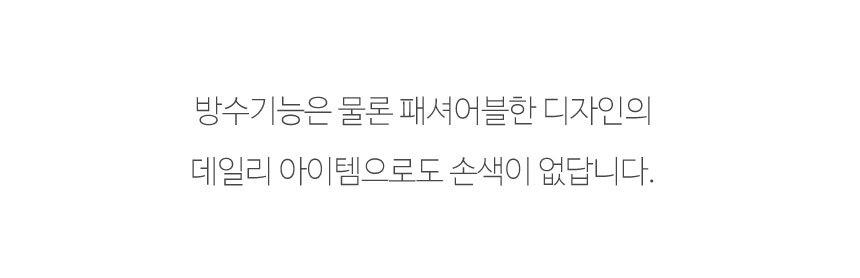방수신발커버 - 시나몬샵, 14,900원, 레인코트/소품, 레인소품