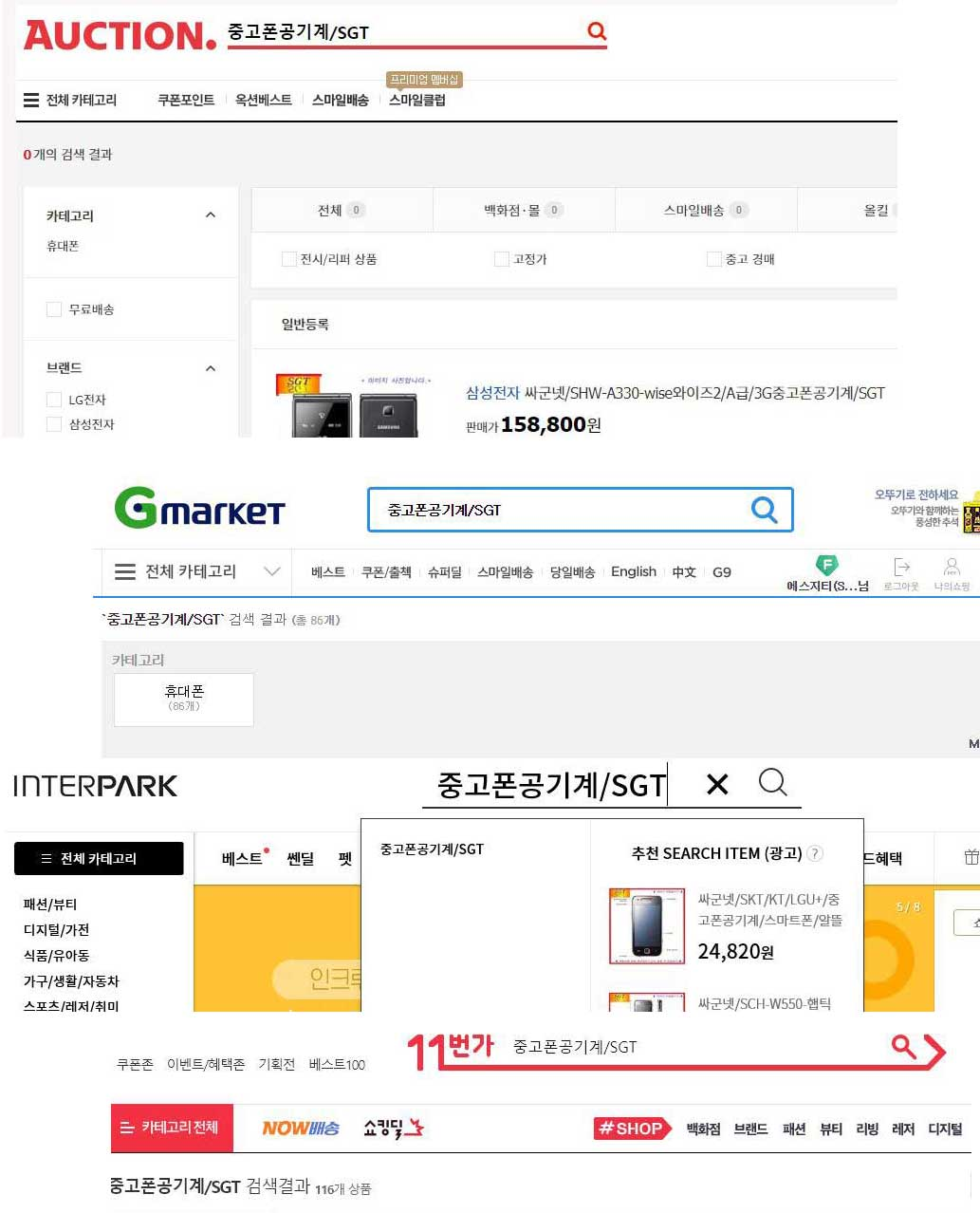 ssagun.net