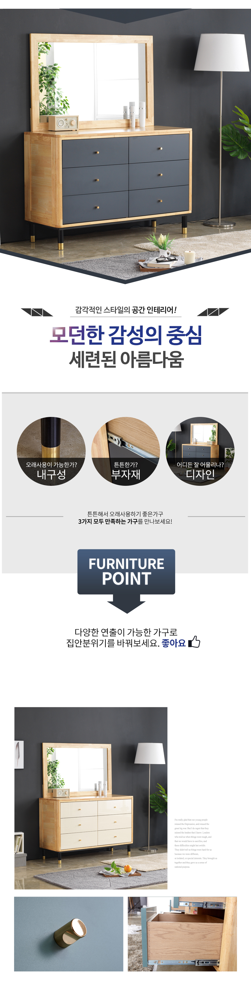 아라 양3단 서랍장 - 동화속나무, 465,000원, 협탁/서랍장, 서랍장