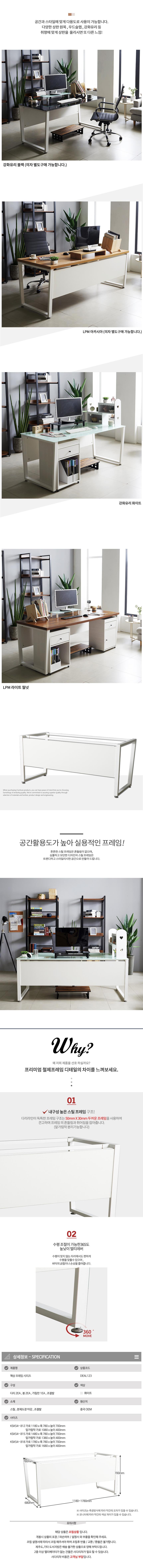 철제 책상 프레임 시리즈 - 동화속나무, 92,000원, DIY 책상/의자, DIY 책상/테이블