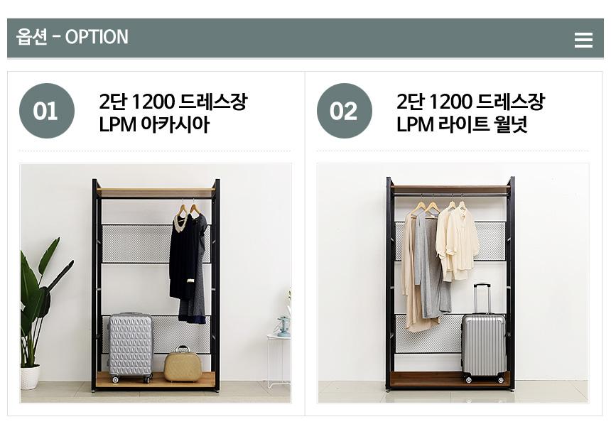 스틸 2단 1200 드레스장 옷장 옷걸이 장롱 - 동화속나무, 179,400원, 붙박이장/장롱, 옷장/싱글장