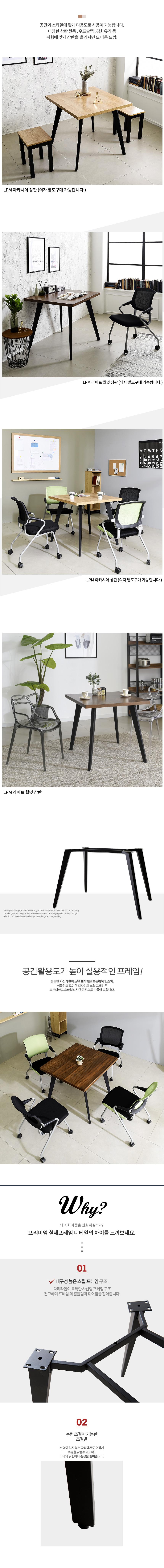 K22 900 철제 프레임 - 동화속나무, 130,000원, DIY 책상/의자, DIY 책상/테이블