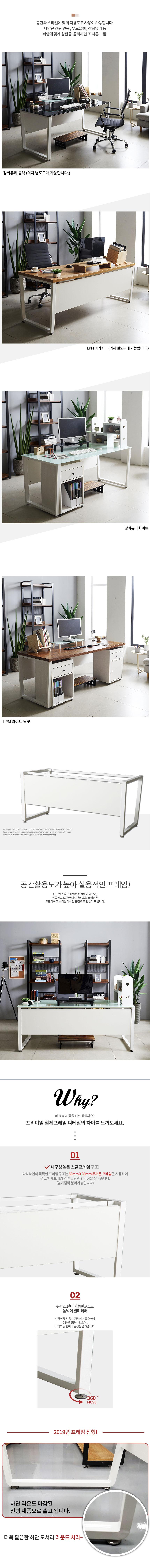 K54 1800 책상프레임 - 동화속나무, 174,000원, DIY 책상/의자, DIY 책상/테이블
