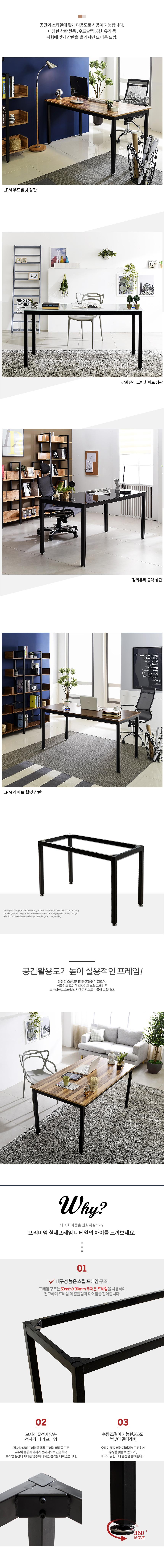 T4 1200 철제프레임 - 동화속나무, 92,000원, DIY 책상/의자, DIY 책상/테이블