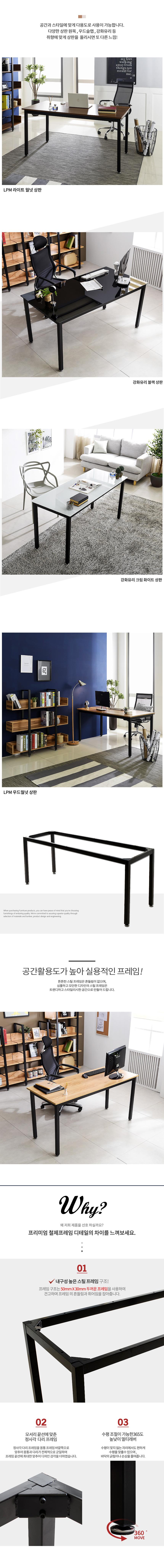 T5 1500 철제프레임 - 동화속나무, 106,000원, DIY 책상/의자, DIY 책상/테이블