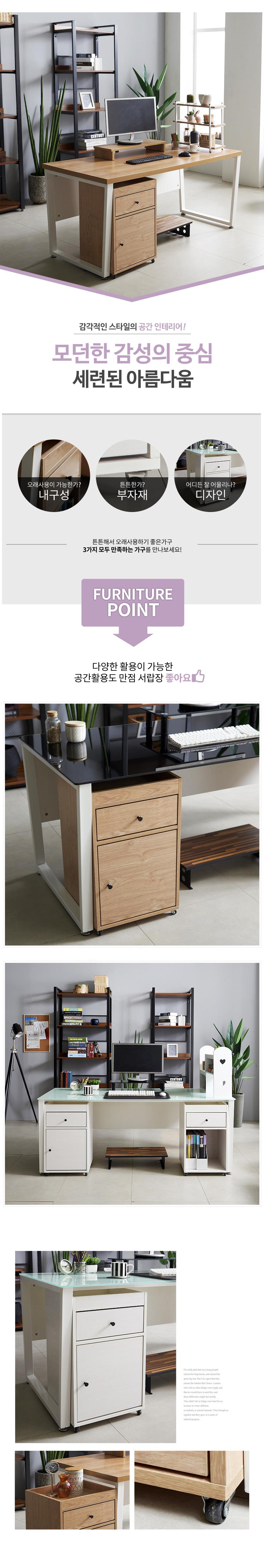 크린 고급형 서랍장 - 동화속나무, 97,000원, 책상/의자, 책상소품/부품
