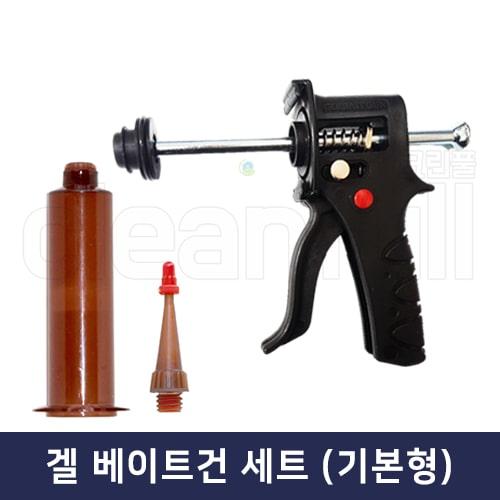 겔베이트건 세트 Gel Bait Gun (기본형)