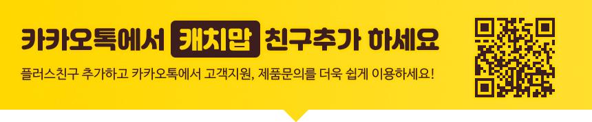 카카오톡사용안내카카오톡 상담, 상담시간: 월~금, 10시~15시