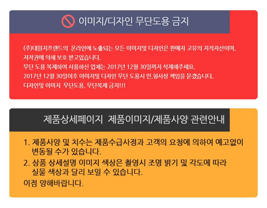 notice860_002.jpg