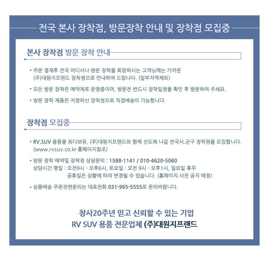 notice860_003.jpg