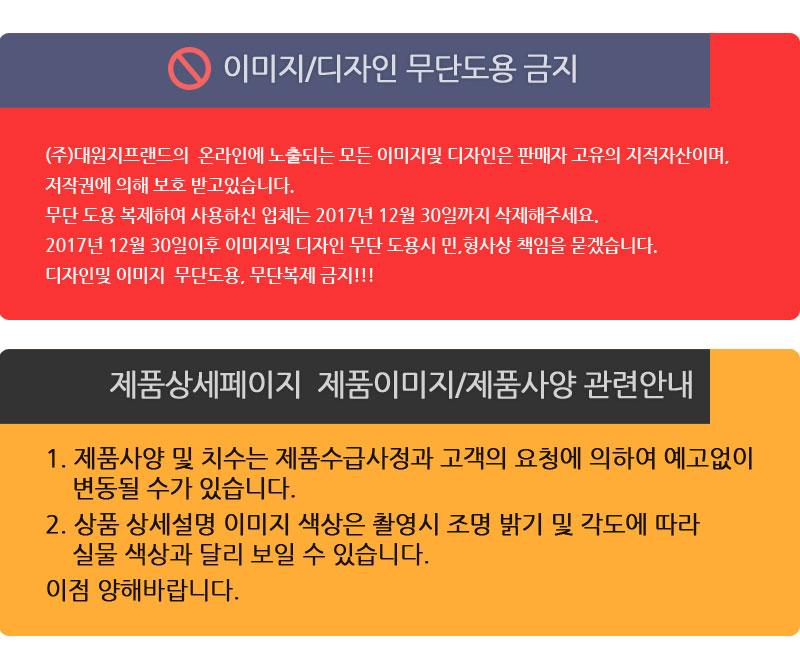 notice_002.jpg