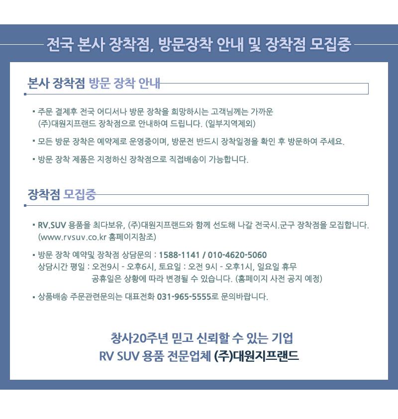 notice_003.jpg