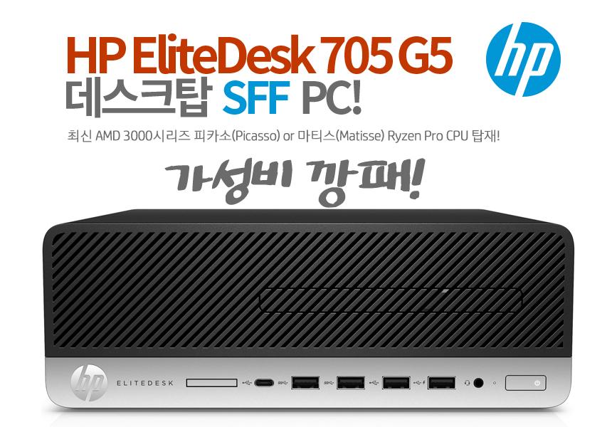 HP와미니PC전문판매점 - 소개