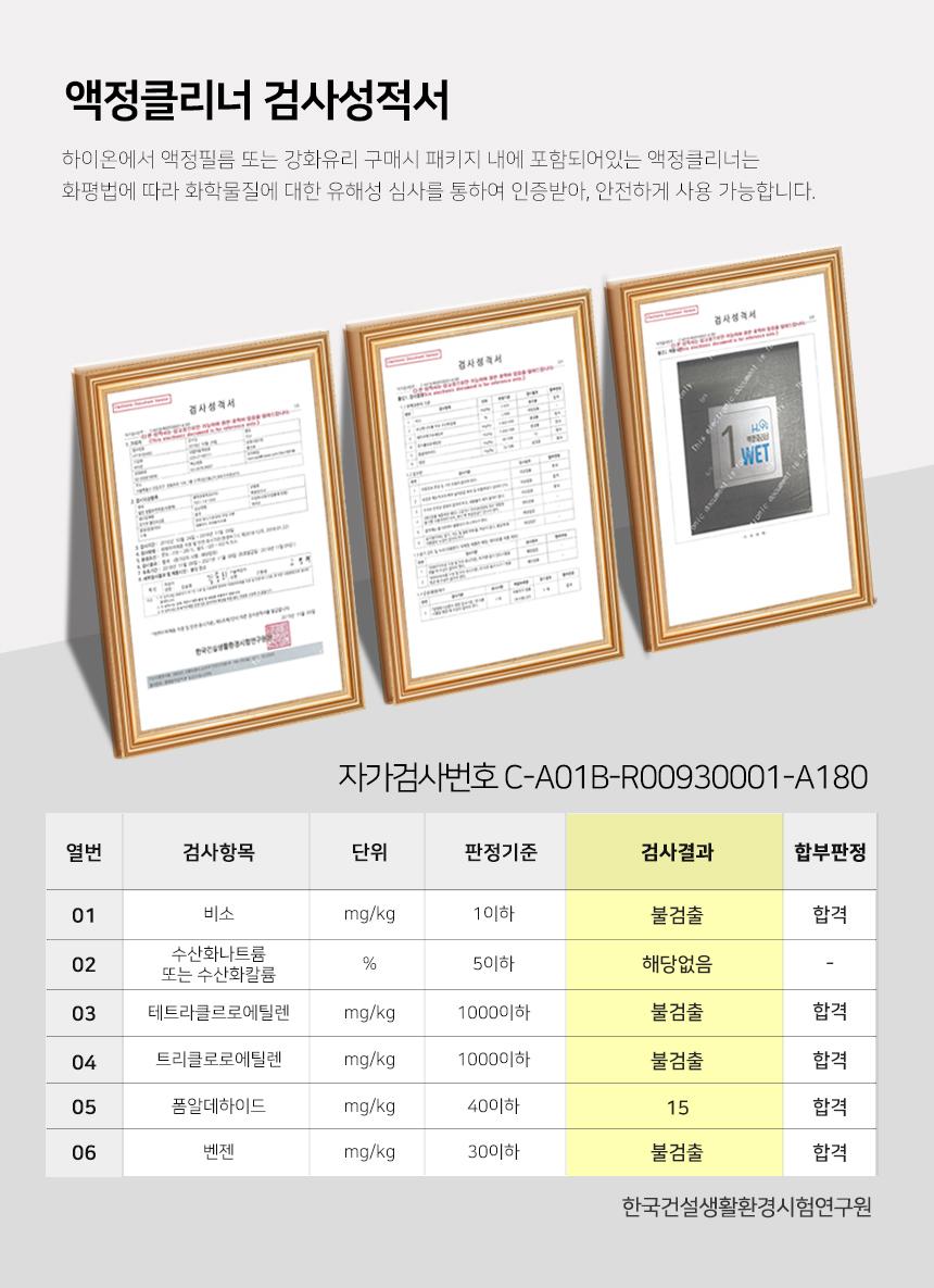 LG-V50 강화유리 액정보호필름 1+1매 - 코시즈, 3,600원, 필름/스킨, V50
