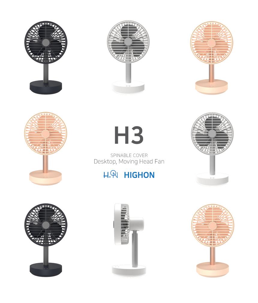 H3-FAN 휴대용 선풍기 프리미엄 탁상용39,900원-하이온디지털, USB/저장장치, USB 계절가전, 선풍기바보사랑H3-FAN 휴대용 선풍기 프리미엄 탁상용39,900원-하이온디지털, USB/저장장치, USB 계절가전, 선풍기바보사랑
