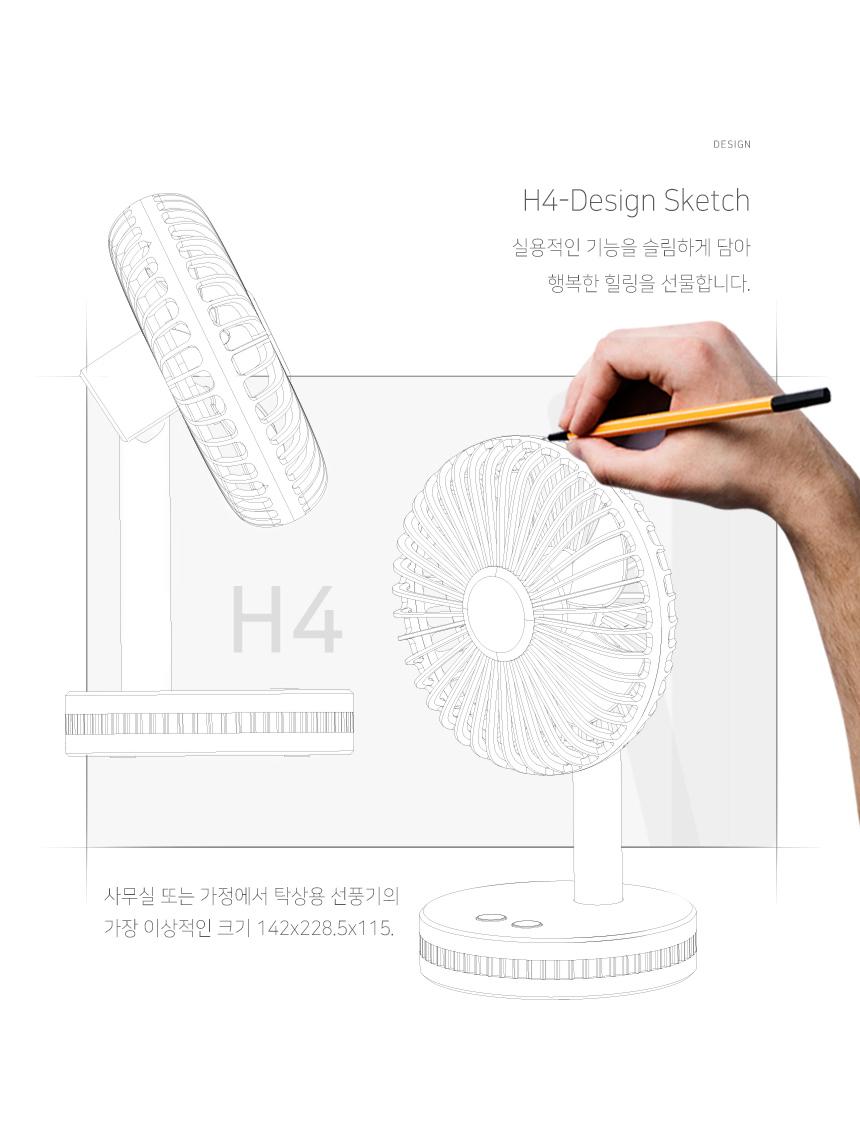 H4-FAN 휴대용 선풍기 LED 탁상용18,600원-하이온디지털, USB/저장장치, USB 계절가전, 선풍기바보사랑H4-FAN 휴대용 선풍기 LED 탁상용18,600원-하이온디지털, USB/저장장치, USB 계절가전, 선풍기바보사랑