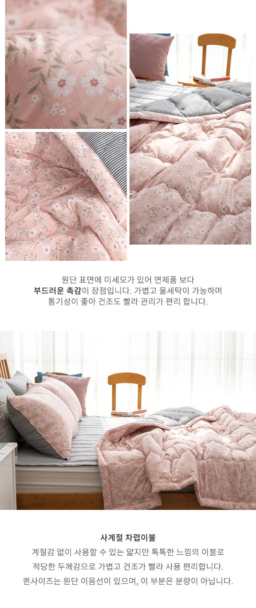 dorothy_bed_02.jpg