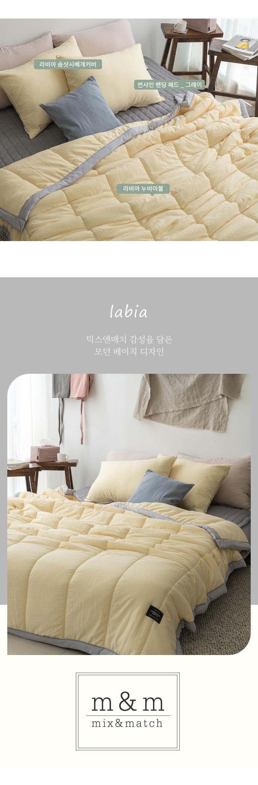 labia_bed_bottom.jpg