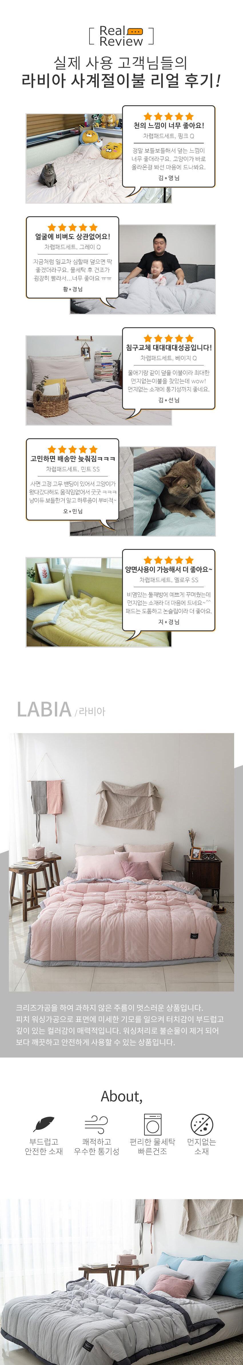 labia_bed_top.jpg
