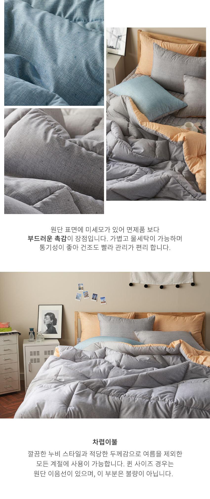 minicheck_bed_02.jpg