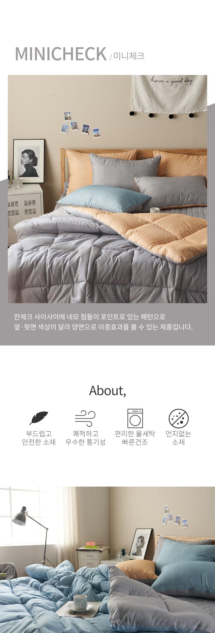 minicheck_bed_top.jpg