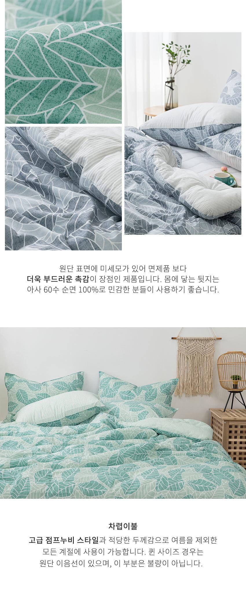 unique_bed_02.jpg