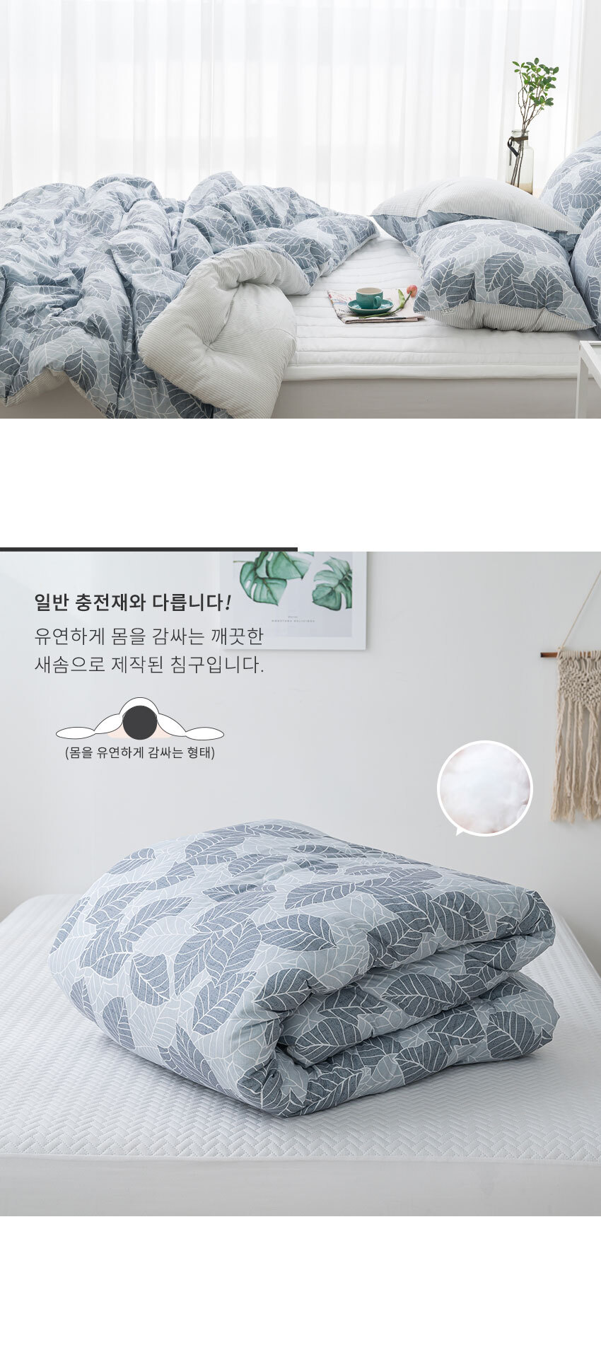 unique_bed_03.jpg