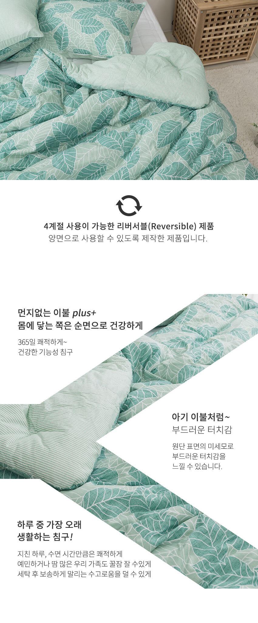 unique_bed_04.jpg