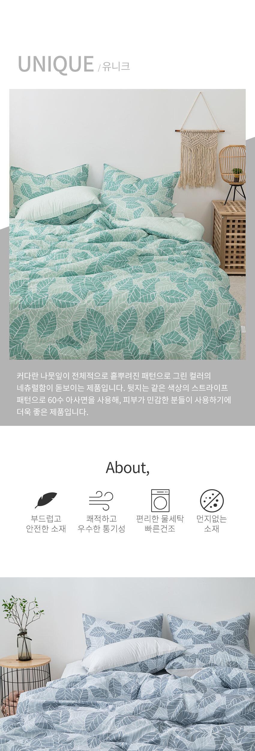 unique_bed_top.jpg