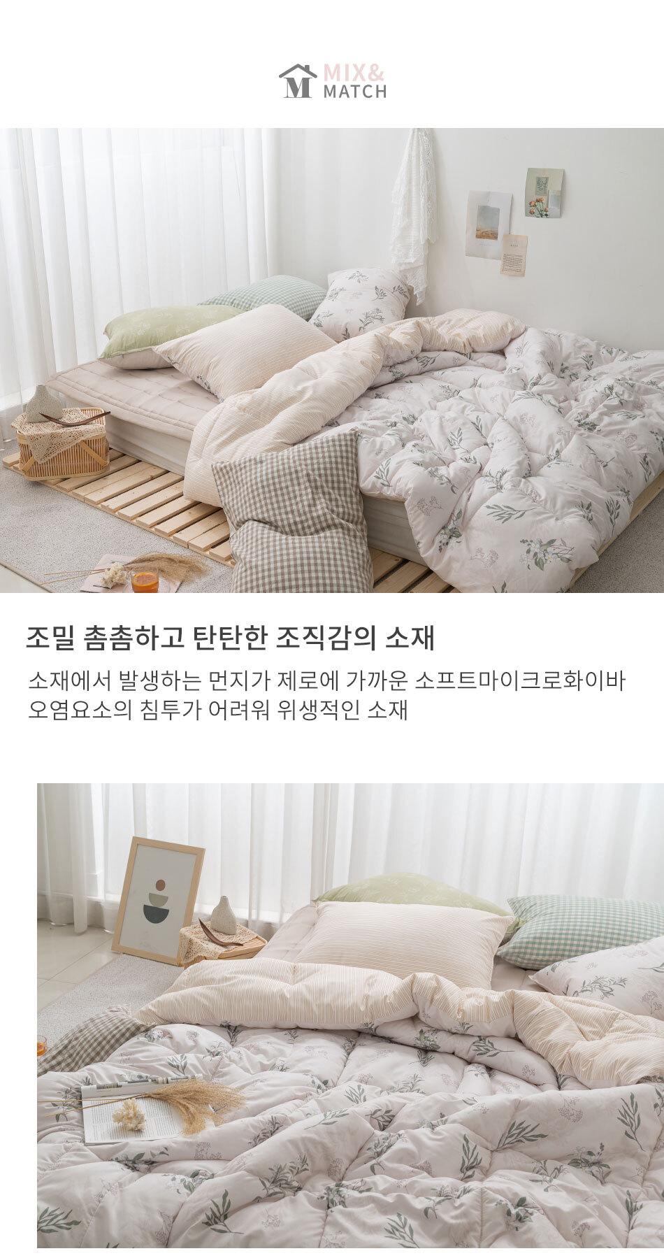 bailey_bed_01.jpg