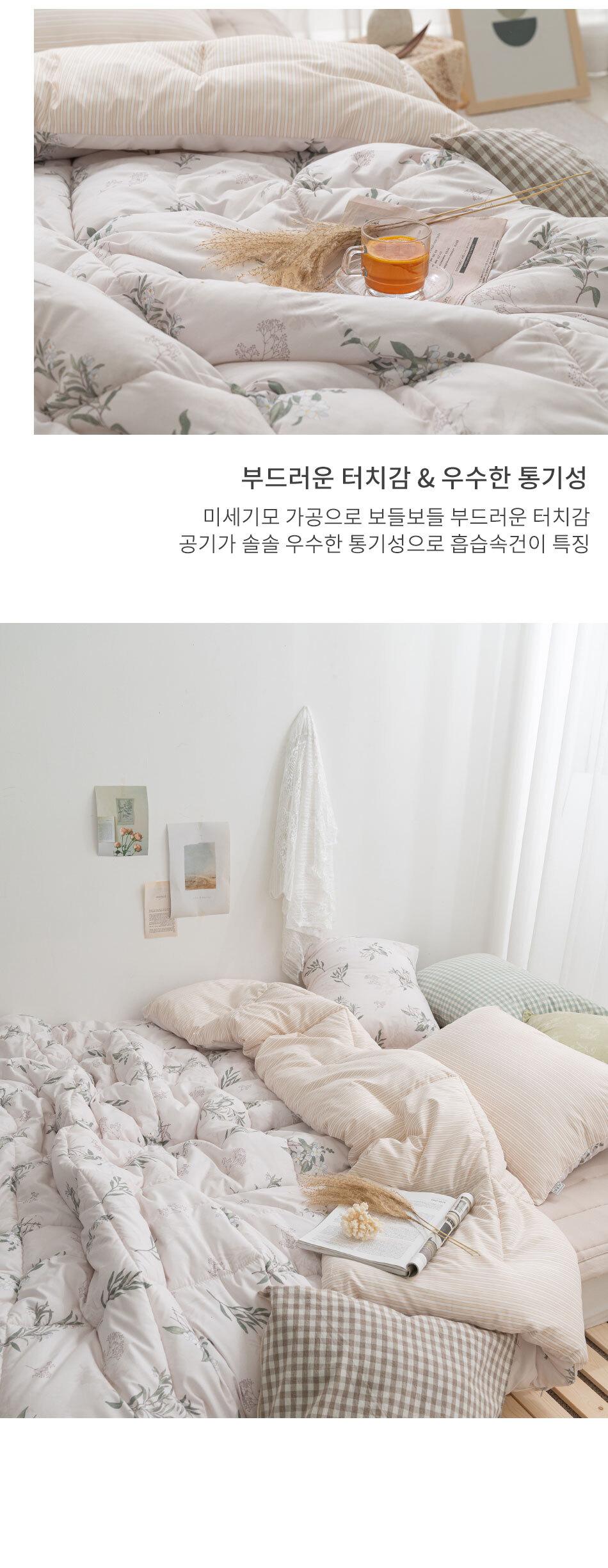 bailey_bed_02.jpg