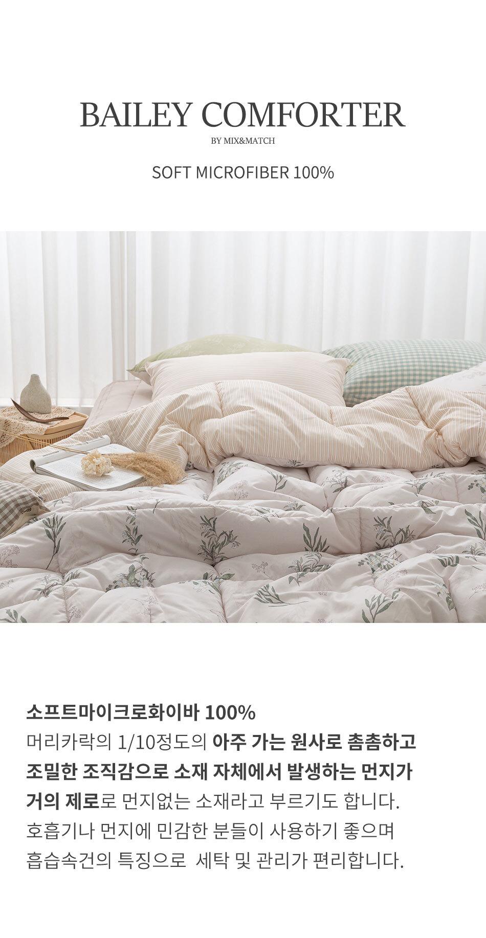 bailey_bed_top_01.jpg