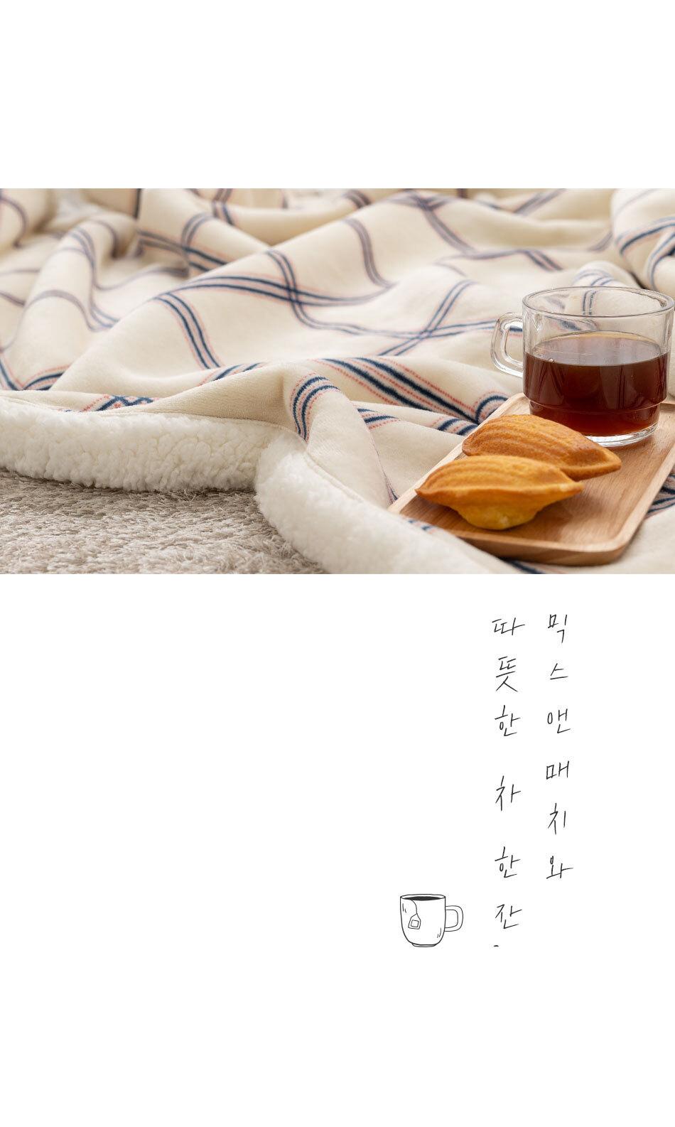 chou_blanket_top_01.jpg