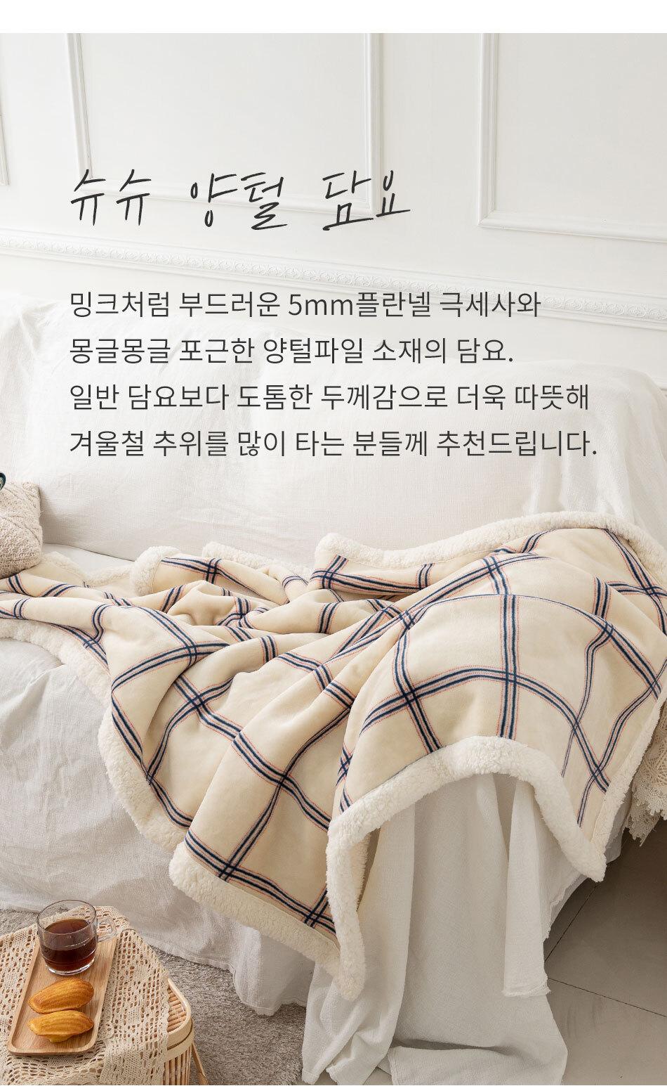 chou_blanket_top_02.jpg