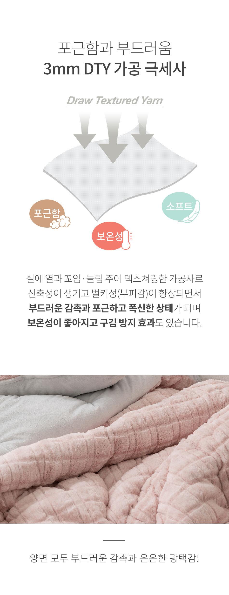 chou_bed_02.jpg