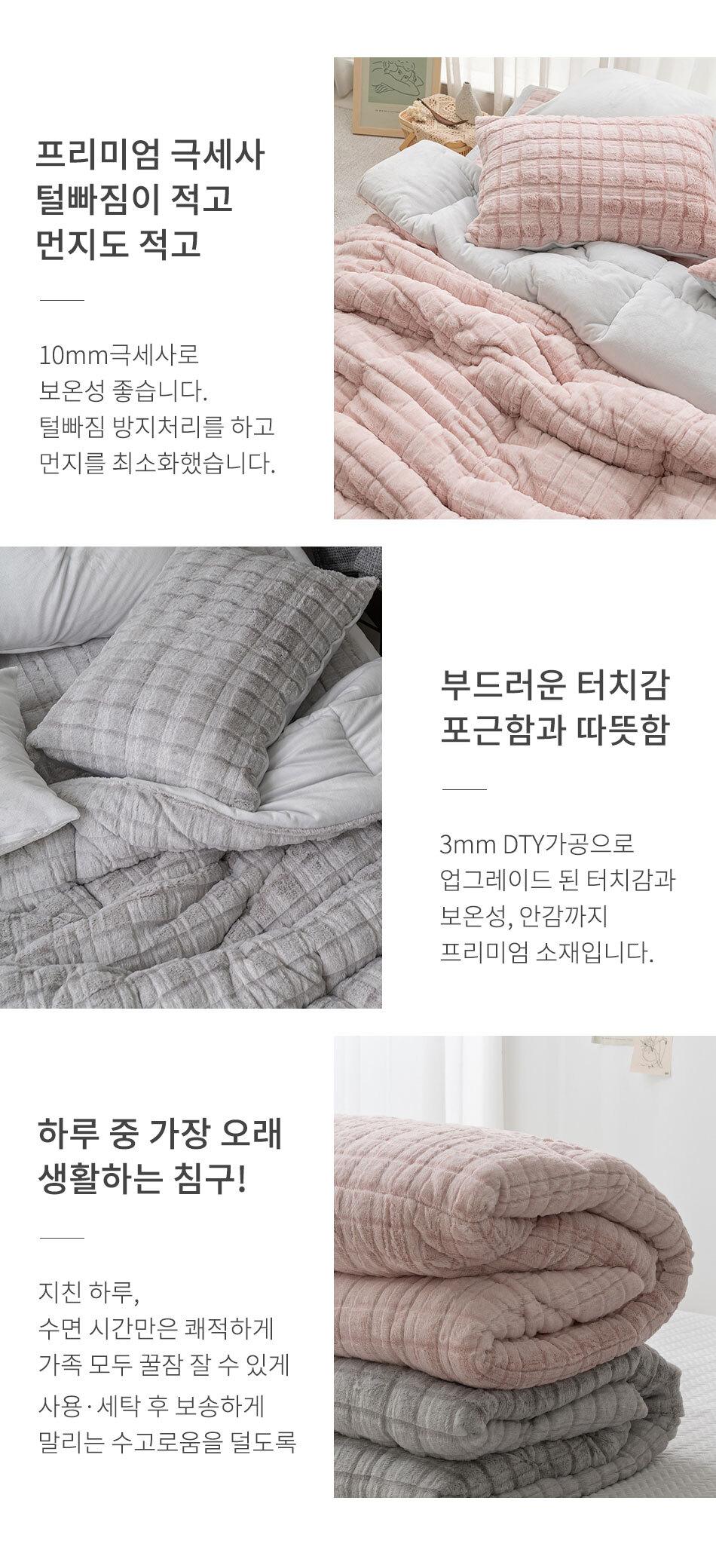chou_bed_05.jpg