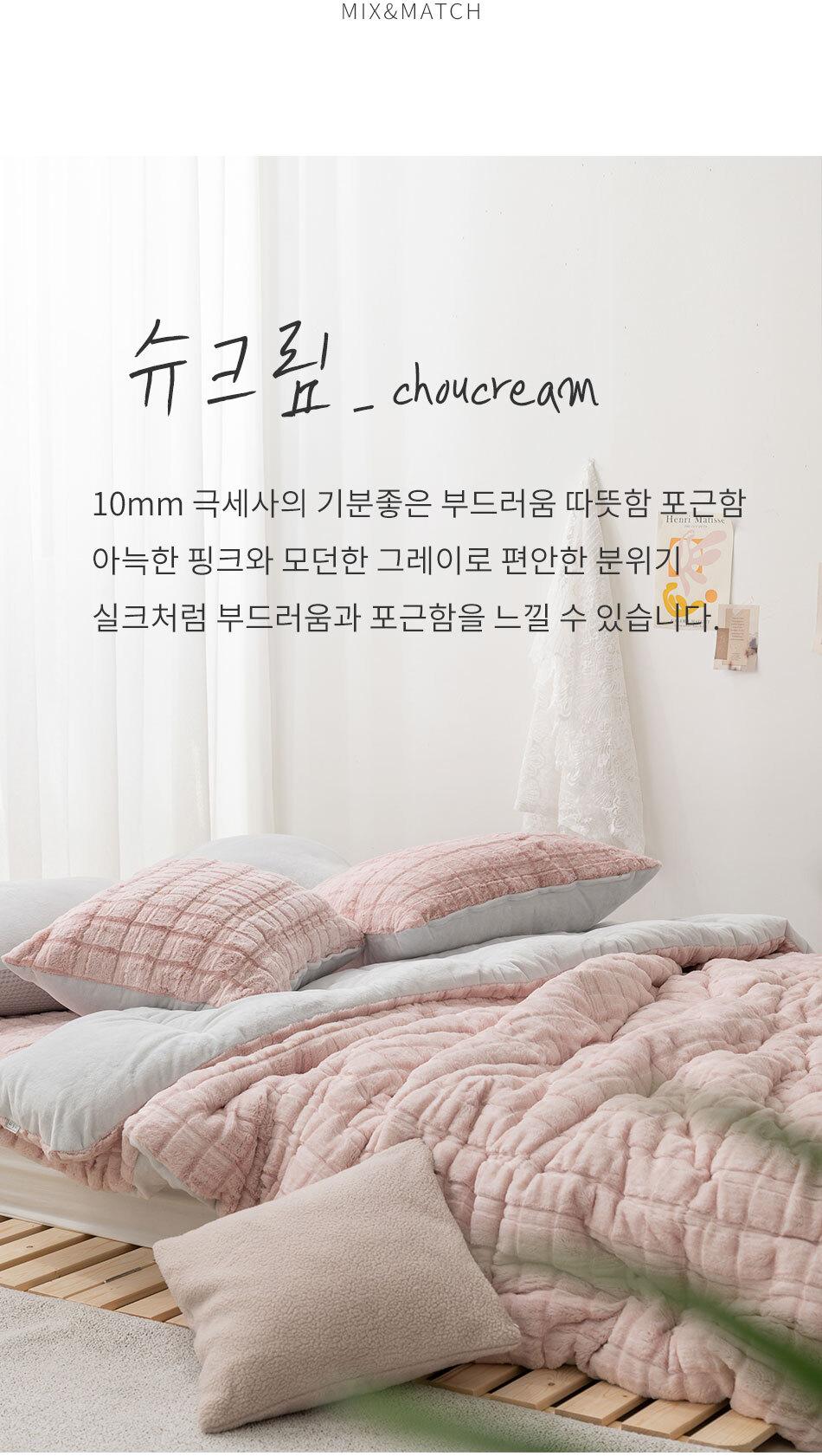 chou_bed_top_02.jpg
