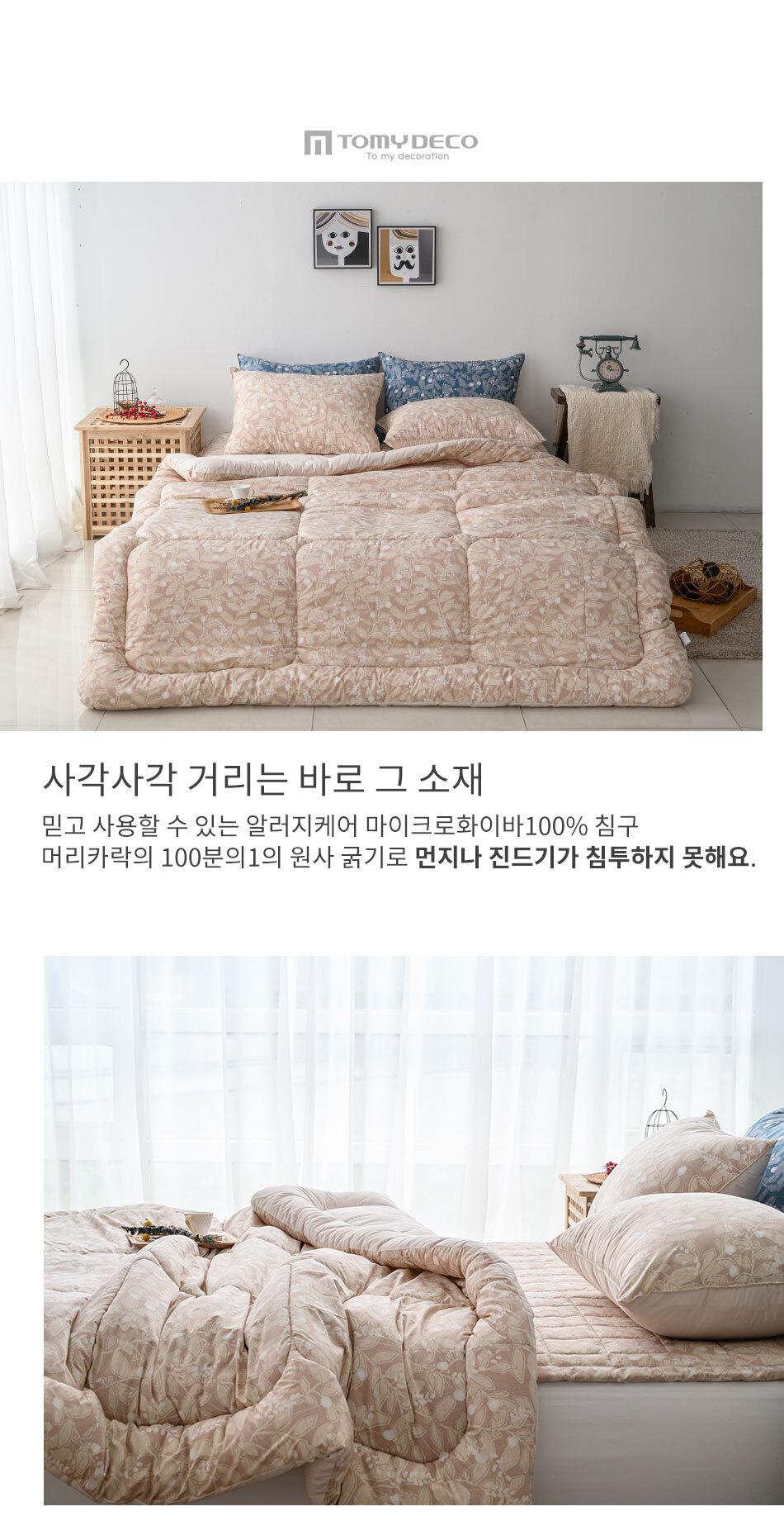 kassy_bed_beige_01.jpg
