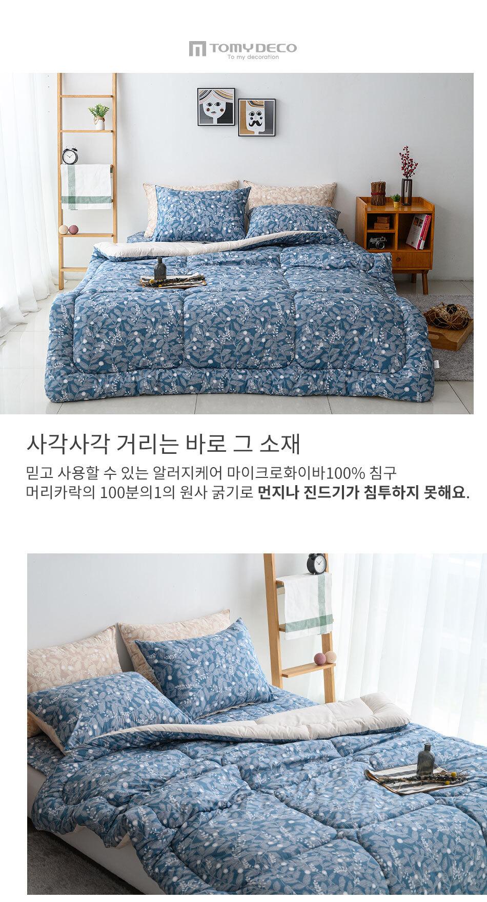 kassy_bed_blue_01.jpg