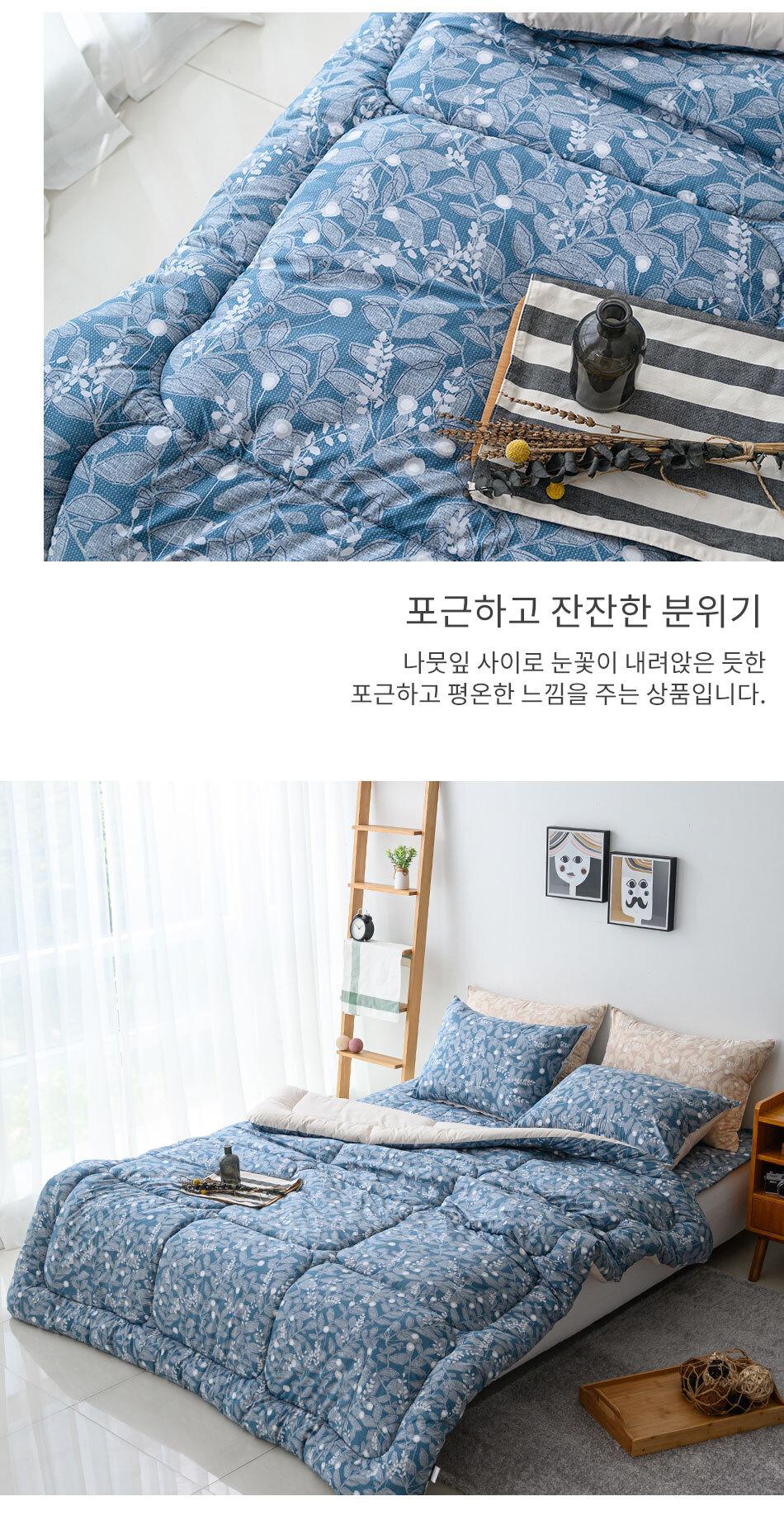kassy_bed_blue_02.jpg