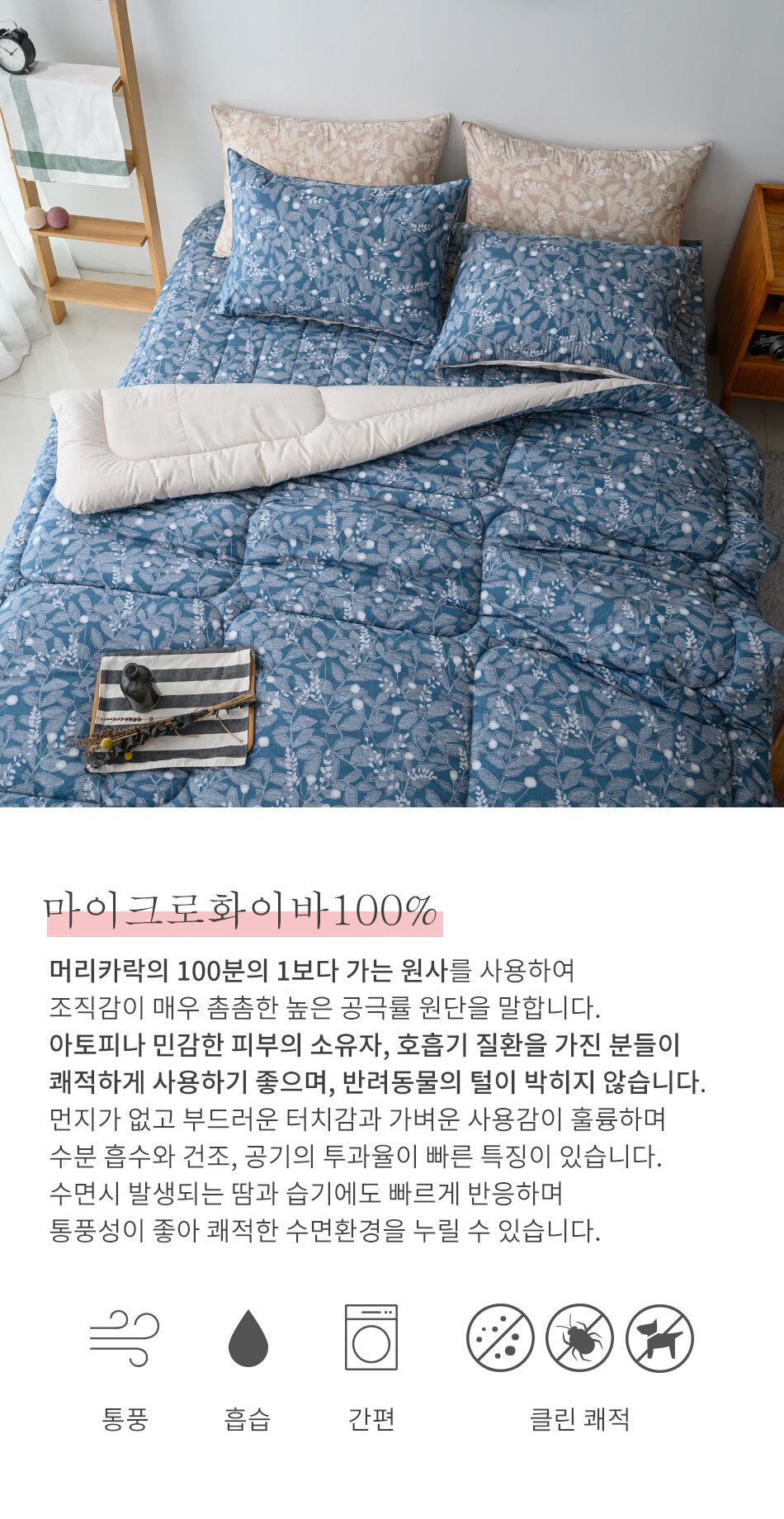 kassy_bed_top_02.jpg
