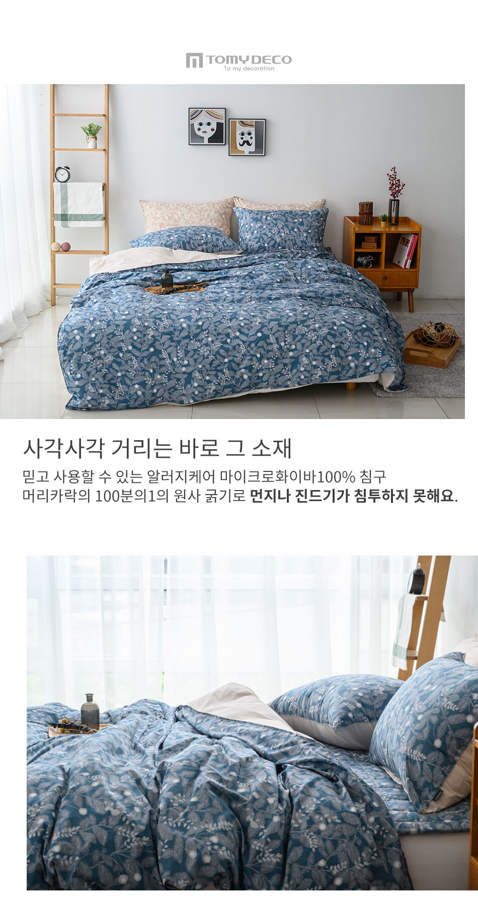 kassy_cover_blue_01.jpg