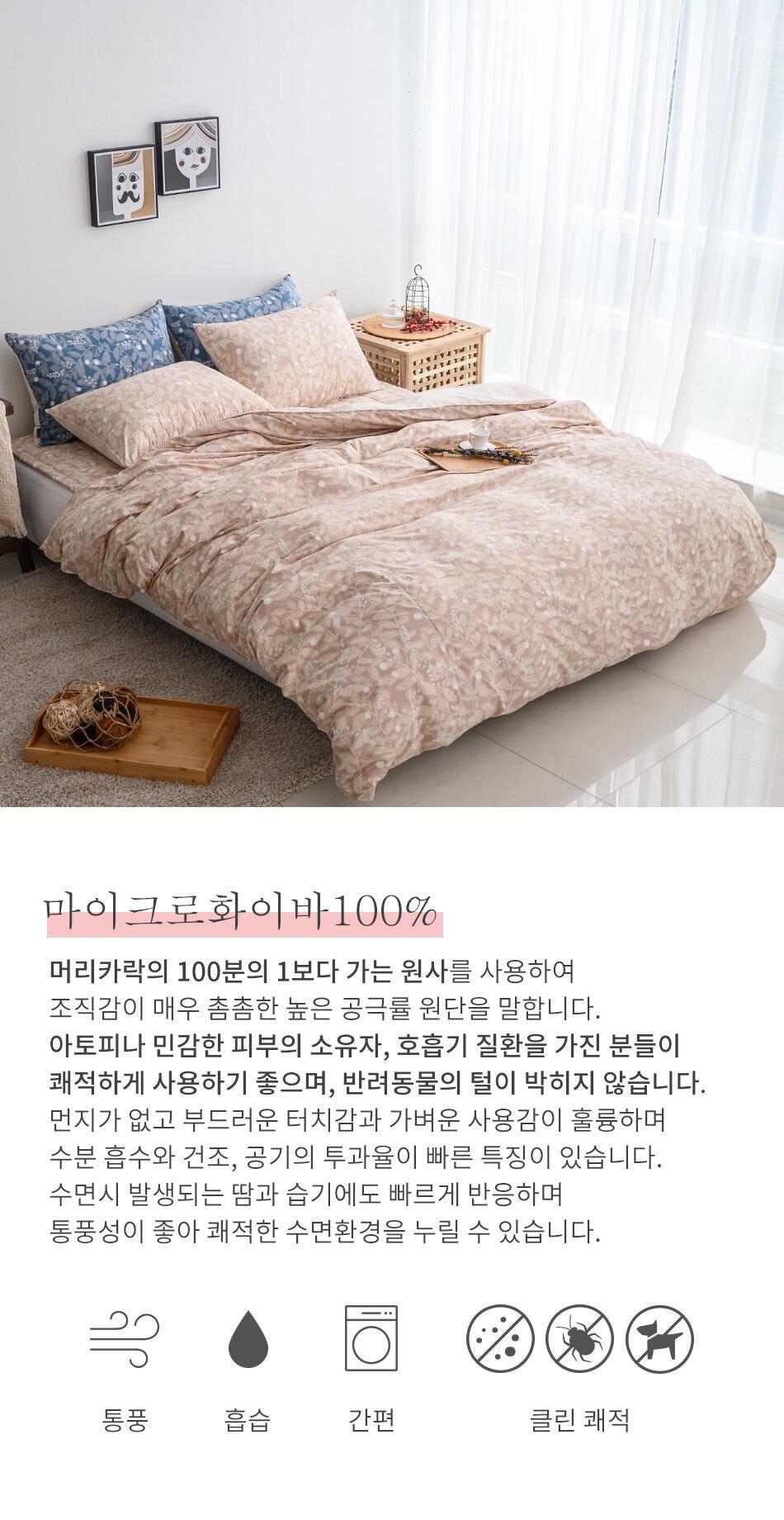 kassy_cover_top_02.jpg