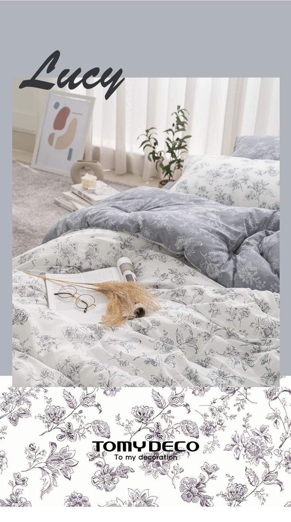 lucy_bed_bottom.jpg