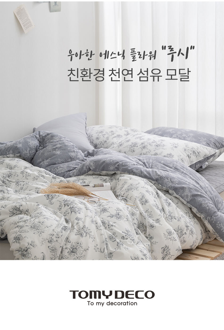 lucy_bed_top.jpg