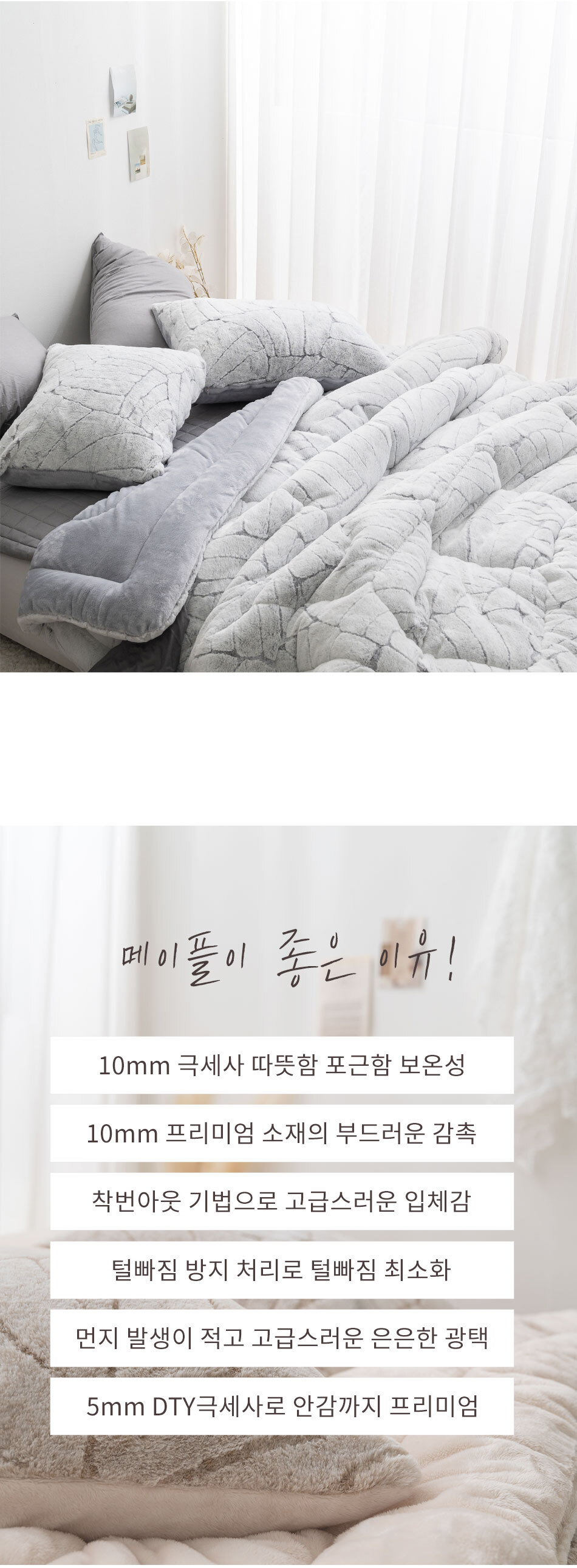 maple_bed_01.jpg
