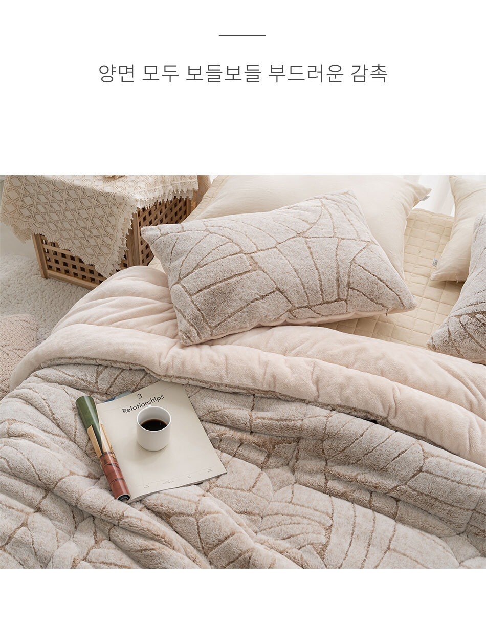 maple_bed_04.jpg